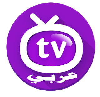 Photo of Arabic FREE IPTV 2020 chaine tv arabic 2020 M3u playlist